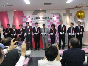 大阪梅田にWILLER EXPRESS CAFF(ウィラーカフェ)が登場 WILLER EXPRESS CAFF appears in Osaka Umeda.