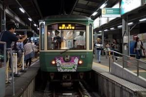 江ノ電「妖怪電車」今年も運行