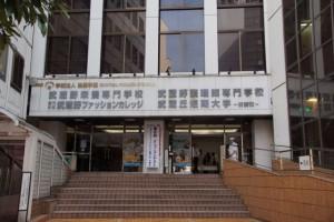 NEXCO中日本「SA・PA メニューコンテスト全国大会  予選会」