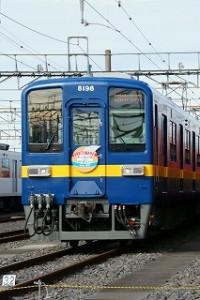 東武東上線全線開通90周年記念・行楽列車「フライング東上号」リバイバルカラー車両が登場