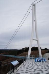 日本最長の大吊り橋「三島スカイウォーク」