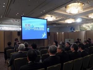 開業1周年を迎えた北陸新幹線 北陸の取り組み