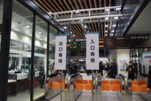 開業を迎えた北海道新幹線