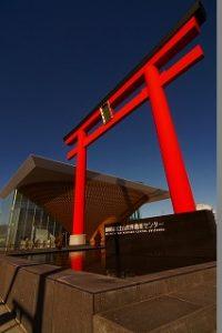 静岡県富士山世界遺産センターオープン