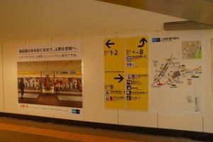リニューアルされた東京メトロ上野駅