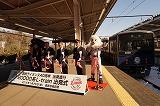 西武鉄道三代目「L-Train」