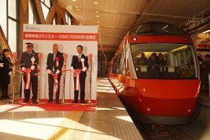 小田急線新型ロマンスカー「GSE」が運行開始