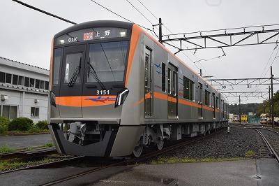 京成電鉄に3100形が登場