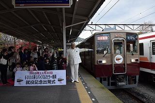 東武鉄道に6000系リバイバル車両登場