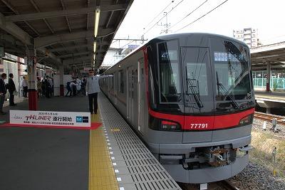 東武鉄道THライナー運行開始