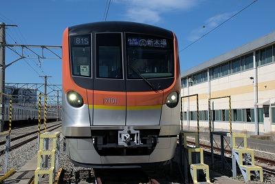 2021年2月、有楽町線と副都心線に新型車両17000系が登場