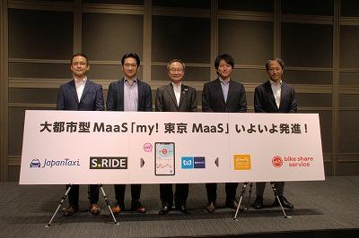 東京メトロで新アプリ「東京メトロmy!アプリ」を公開