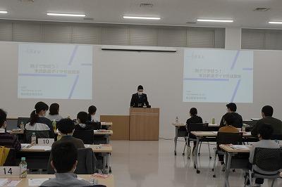 東武鉄道で「親子で学ぼう!東武鉄道ダイヤ作成教室」を開催