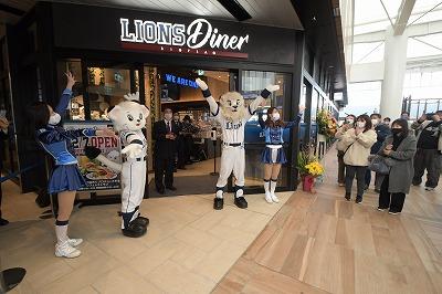 グランエミオ所沢に「LIONS DINER BIGFLAG」がオープン