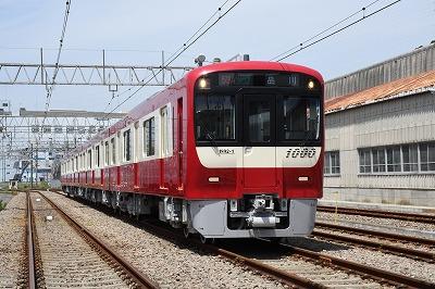 京急電鉄:車内設備を一新!新造車両1000形20次車1890番台が登場